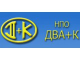 "Логотип ООО НПО ""ДВА+К"""