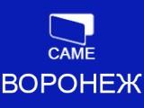 Логотип CAME-Воронеж