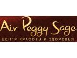 """Логотип """"Air Peggy Sage"""" центр красоты и здоровья"""