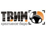 "Логотип Группа компаний ""ТВИМ"""