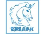 Логотип Авалон, ООО