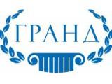 """Логотип Стоматологическая клиника """"Гранд"""", ООО"""