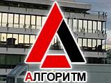 Логотип Алгоритм, ООО