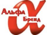 Логотип Альфа-Бренд, веб-студия