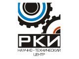 """Логотип ООО НТЦ """"Редуктор-Кран-Инжиниринг"""""""