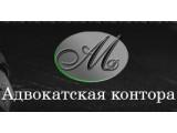 """Логотип Адвокатская контора """"Музыря и Партнёры"""""""