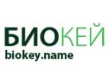 Логотип БИОКЕЙ