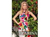 Логотип Zarina, магазин женской одежды
