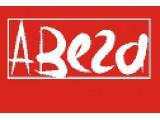 Логотип Авега, ремонтно-сервисная компания