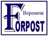 """Логотип ООО """"ФОРПОСТ"""" - Комплексные поставки промышленного оборудования"""