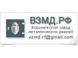 Логотип Воронежский завод металлических дверей, ООО