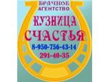 Логотип Брачное агентство КУЗНИЦА СЧАСТЬЯ