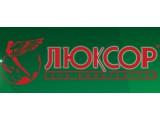 Логотип Люксор, кинотеатр