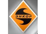 Логотип Энкор Сантехника, магазин