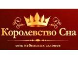"""Логотип """"Королевство Сна"""" сеть мебельных магазинов"""