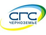 "Логотип OOO ""СГС-черноземье"""