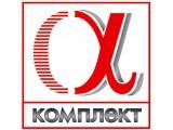 Логотип Альфа-Комплект, ООО Универсальная ТПК