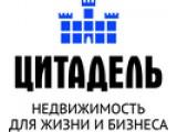Логотип Агентство недвижимости ЦИТАДЕЛЬ
