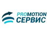 Логотип Promotion Сервис