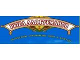 """Логотип """"Рыбопродукт"""" Рыба для гурманов, ООО"""