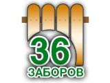 Логотип 36 Заборов