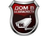 Логотип Дом в Безопасности