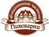 Логотип Объединенные частные пивоварни