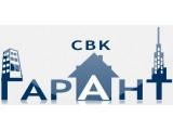 Логотип СВК-Гарант, ООО