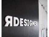 Логотип ЯDESIGNER студия графического дизайна