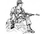 Логотип Три охотника