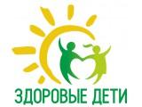 """Логотип Магазин """"Здоровые дети"""""""