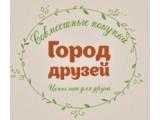 Логотип Совместные покупки Город друзей Воронеж