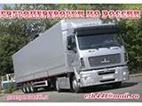 Логотип ИП Гордеев П.С.