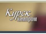 Логотип КурскХимПром, ООО