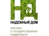 """Логотип """"НАДЕЖНЫЙ ДОМ""""(ЗАО)"""