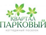 Логотип Грин Лайн, ООО