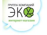 Логотип Группа Компаний ЭКО