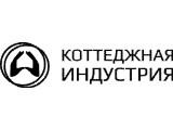 "Логотип ООО ""ВАЦЛАВ"" ТД Коттеджная Индустрия"""
