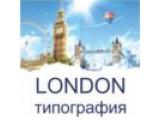 Логотип Типография LONDON