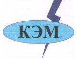 Логотип Комплекс-электромонтаж, ООО