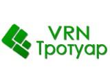 Логотип VRN Тротуар