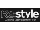 Логотип Re Style