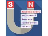 Логотип Неодимовый магнит, неокуб (магнитные шарики), неодимовый магнит 40х20 мм - Магнит136