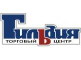 """Логотип СТЦ """"ГИЛЬДИЯ"""""""