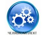 Логотип Челябкомплект