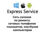 Логотип Express Service