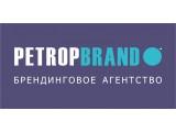 Логотип PetropBrand / Брендинговое агентство, студия рекламы и дизайна
