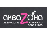 Логотип Салон красоты и центр коррекции фигуры Аквазона
