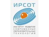 Логотип АНОДПО Институт развития современных образовательных технологий