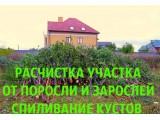 Логотип Благоустройство Воронеж, ООО